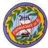 Гимназия №8 г. Минска