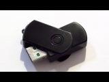 Шпионская камера Mini DVR USB-stick DV-BK (обзор)   USB-брелок, скрытая камера, палево