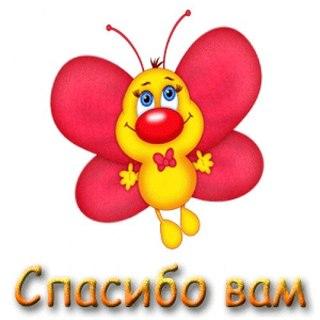 http://cs617521.vk.me/v617521578/4e6a/E3opxy16mrc.jpg