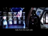 Звездные Войны Пародия на Adele - Hello (from the dark side)