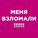 Инна Марцинковская фото #2