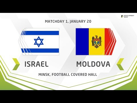 U17. Development Cup - 2019. Israel - Moldova