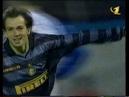 06 КУ 97 98 1 16 финала Лион Интер 1 3