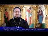 Православный календарь 22 декабря