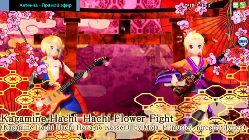 [60fps Full] 鏡音八八花合戦 Kagamine Hachi Hachi Flower Fight - リンレン Rin Len Project DIVA English Romaji