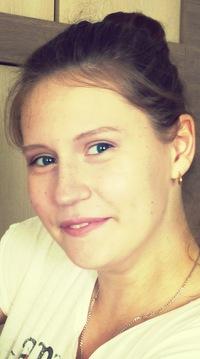 Анастасия Тюрина