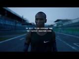 Nike Zoom Pegasus Turbo Breaking2 to You