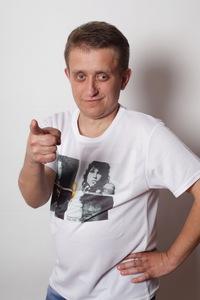 Олег Кундира
