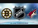 Boston Bruins vs Arizona Coyotes 17 11 2018 NHL Regular Season 2018 2019