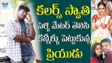 Colours Swathi Getting Married With A Pilot Actress Swathi Reddy Marriage Myra Media