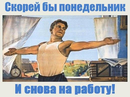 Фото №456240876 со страницы Андрея Кулаги