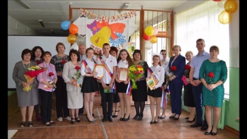 день учителя 2018 филиал МБОУВозрожденская СШ Озерская ОШ