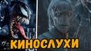 Промо Человек паук возвращение домой слабый Черный орден в Войне Бесконечности кинослухи