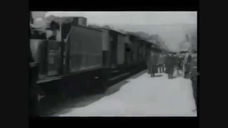 Неожиданно. Прибытие поезда на вокзал Ла Сьота