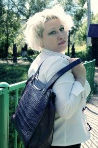Светлана Романова, 12 сентября 1970, Львов, id165757258
