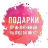 """""""Карамель"""" - Оригинальные подарки в Ростове"""