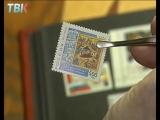 TV Филателист из Липецка собрал все новогодние марки , которые выпускались в нашей стране - 05ХХ
