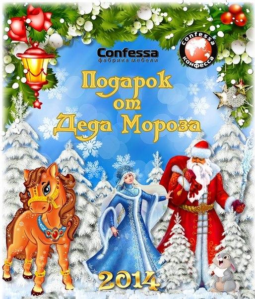 новогодние подарки с логотипом: