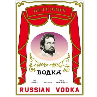 Петрович Нольпять, 23 марта 1988, Самара, id187181016