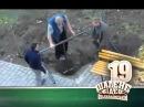 Шалене відео по-українськи 3 сезон 9 програма
