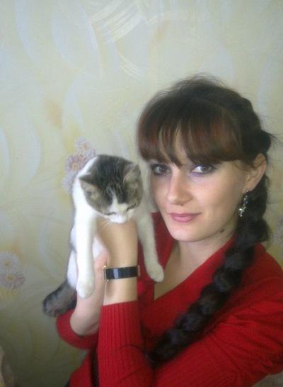 Диана Мкртчян, 3 июля , Тобольск, id88034356