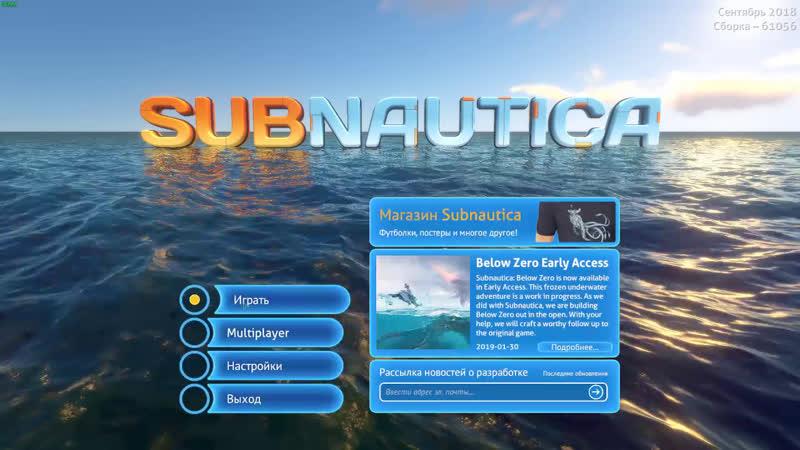 Ночная Subnautica Глас океана успокаивает меня