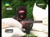 Пытки украинцев в Славянске  Российские СМИ цинично едут поснимать картинку