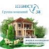 """""""Инвест38"""" - аналитический риэлторский центр"""