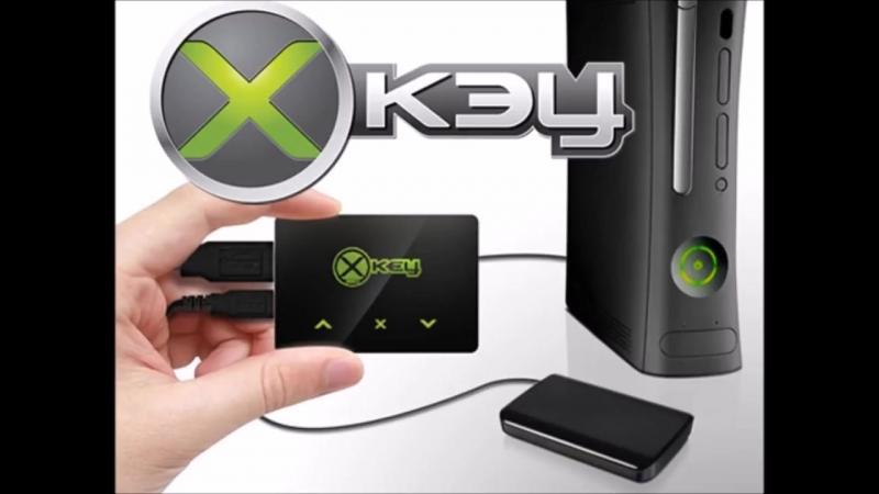 [HARDC0R3GUY] Какая прошивка лучше для XBOX 360