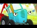 ПТИЧКА - Сказка 1 - Синий трактор Гоша рассказывает развивающую добрую историю для детей малышей