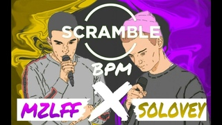 Scramble Battle (MAIN EVENT): MZLFF - Solovey