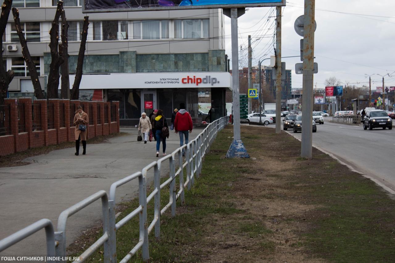 Заборы Челябинска