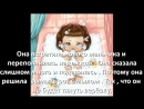 The cry baby storybook (Rus Sub)