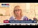 Украина готова передать 23 россиян в обмен на 23 политзаключенных Кремля Денисова
