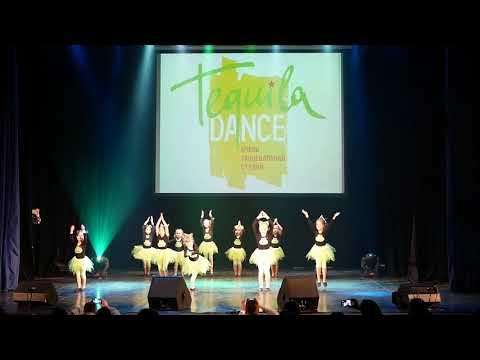 Tequila Dance Studio. Направление: Baby Dance 5-6