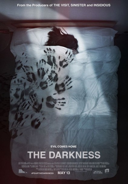 Темнота (2016)