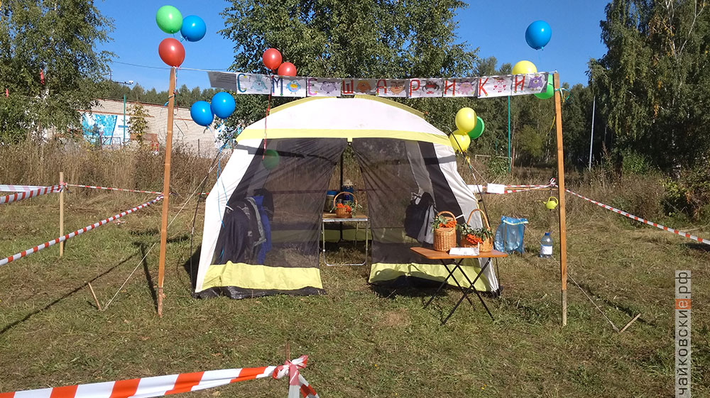 палатка, Чайковский, 2018 год
