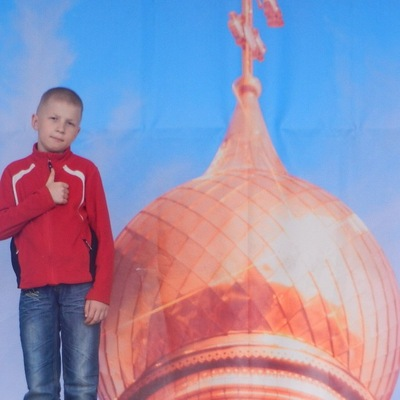 Даниил Колябистов, 11 января 1999, Юрга, id194846742