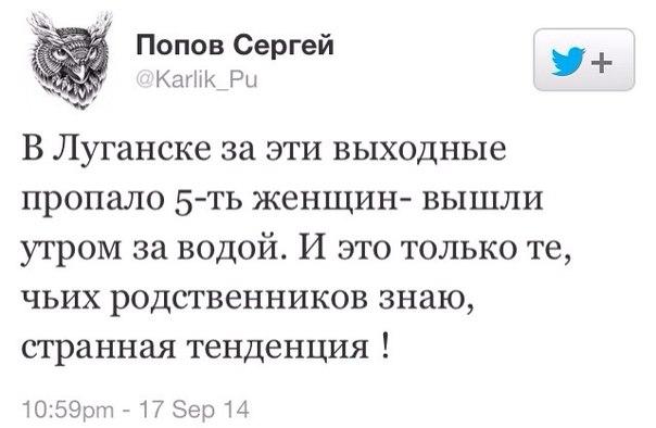 В Краматорске задержали связного российского ГРУшника по прозвищу Макс - Цензор.НЕТ 1463
