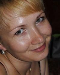 Надежда Тарасова, 1 мая , Минск, id177638794