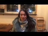 Елизавета  о тренинге Лилит Сарибикян