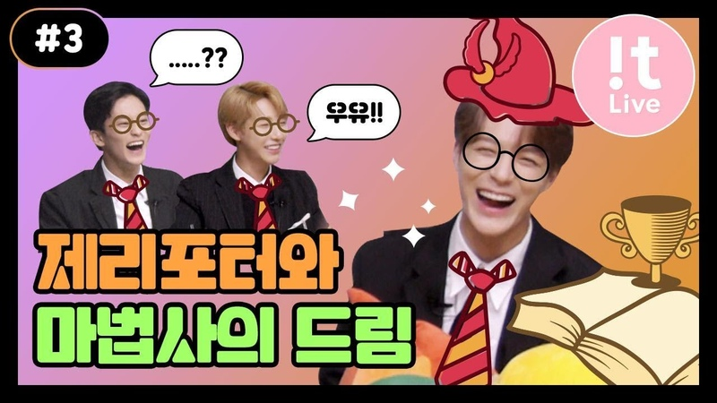 !t Live(잇라이브) The 9th MUGI-BOX(뮤기박스) NCT DREAM 엔시티 드림 3