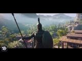 Assassins Creed Одиссея_ Трейлер к выходу