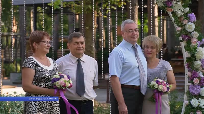 Годовщины супружества — новый тренд Белгородской области