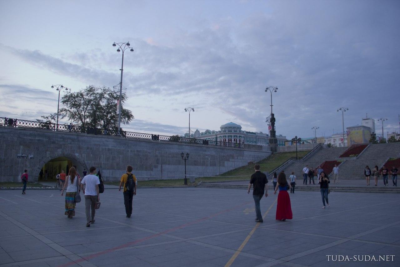 Центр Екатеринбурга