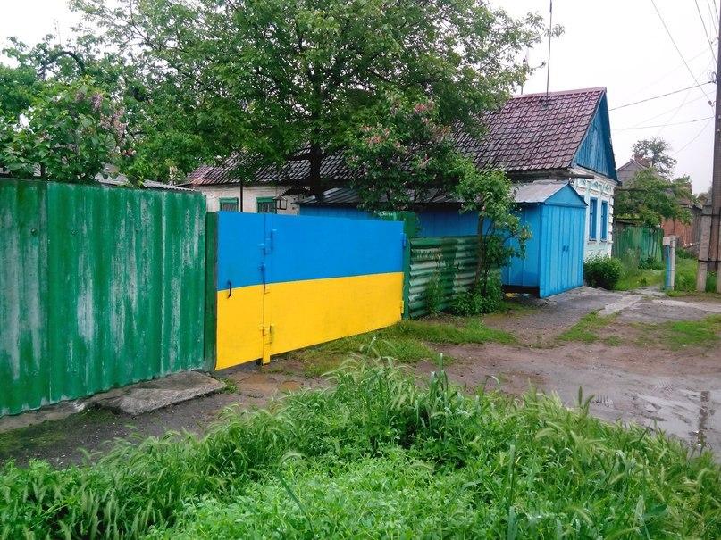 """""""Мы - украинская территория"""": в Запорожье прошел парад флагов - Цензор.НЕТ 3734"""