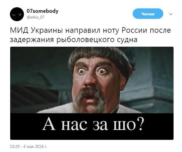 https://pp.userapi.com/c846417/v846417512/44051/i1SQxodzqdo.jpg