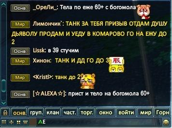 http://cs411329.userapi.com/v411329795/4155/gQie8AcysBA.jpg