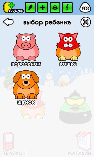 игры для детей на андроид