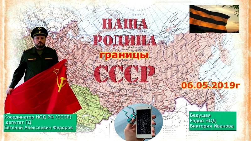 Новый закон и от премудрых пескарей останутся одни косточки Комментарии Евгения Федорова 06 05 19